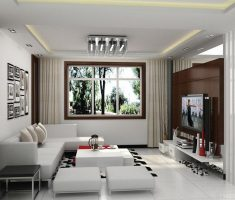 small modern living room design